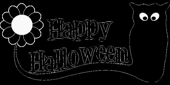 halloween-151362_1280